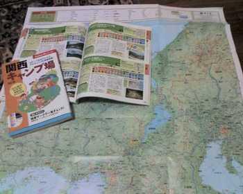関西圏研究