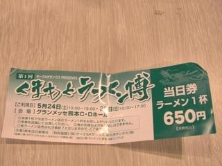 GSC_0027.JPG