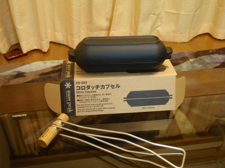 P4290385.JPG